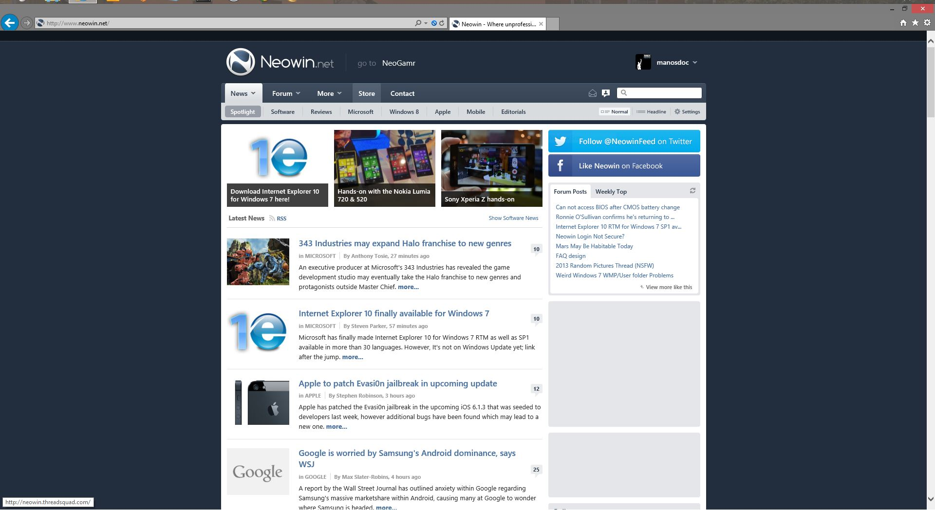 Internet Explorer 10 RTM for Windows 7 SP1 available - Back Page