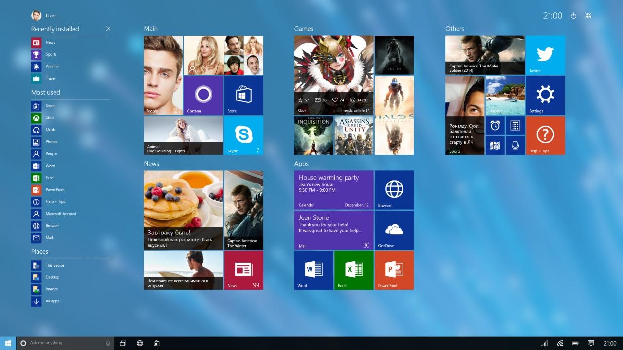 windows 10 ui