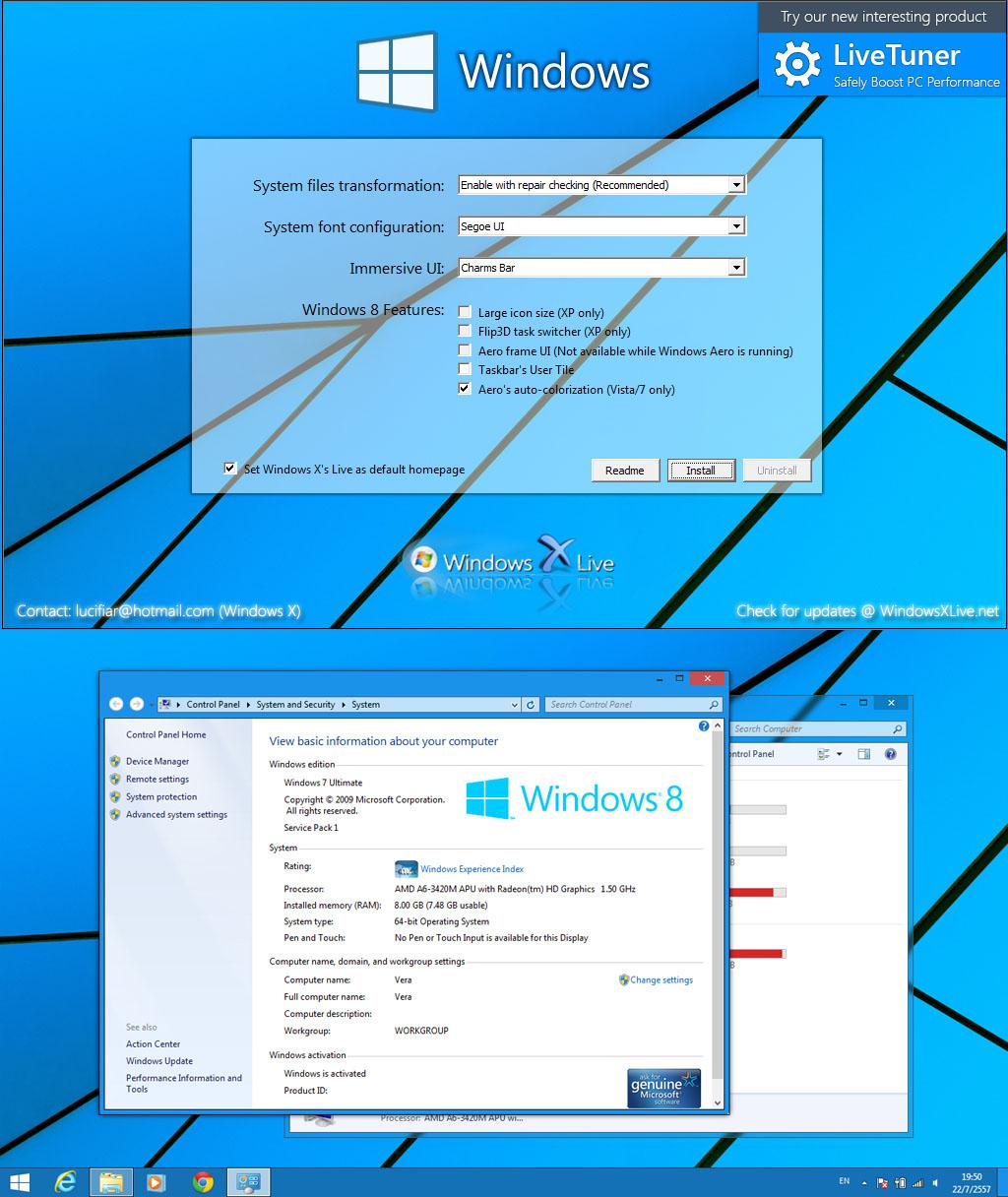 Como instalar o windows 8 transformation pack 7. 0 [2013] youtube.