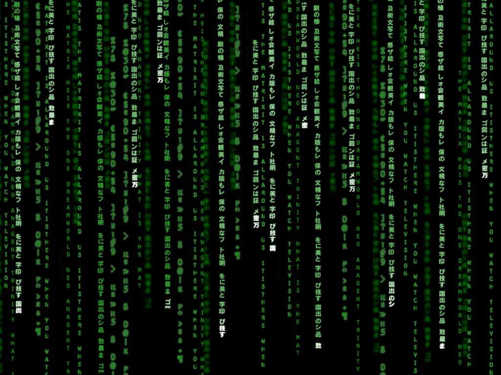 The Matrix Code BackGround/WallPapers - Tips, Tweaks & OS