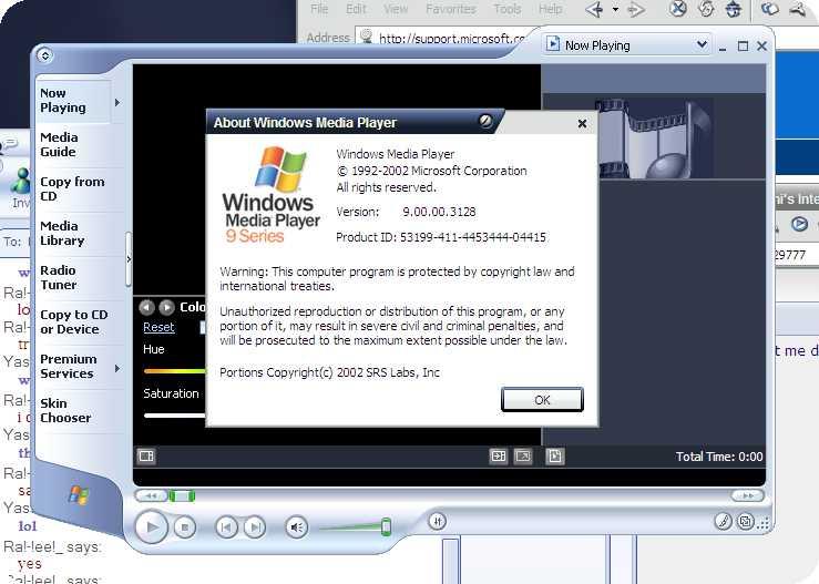 Galeria zdjęć Windows Media Player. Экскурсионные туры. Отдых и лечение.