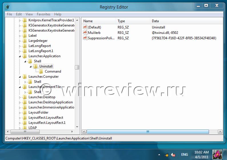 В последние дни появилось много информации о Windows 8, я удивлен, что