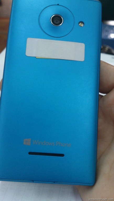 Images Of Huawei's First WP8 Device, The W1, Leak Online