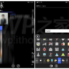 screen_shot_2015-02-06_at_10.11.26_am.jpg