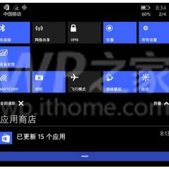 screen_shot_2015-02-06_at_10.13.11_am.jpg