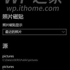 20150331_170512_642.jpg