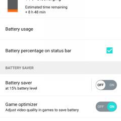 lg-g4-review-screenshot-battery1.jpg