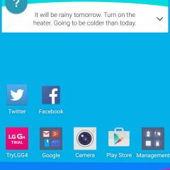 lg-g4-review-screenshot-smart-notice1.jpg