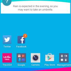 lg-g4-review-screenshot-smart-notice2.jpg