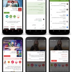 google-play-store-2015-redesign-rtl.jpg