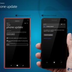 Phone update - main screen