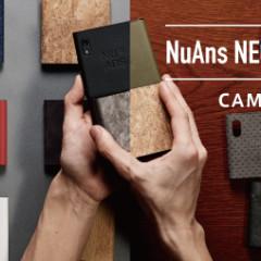 1487617020_nuans-neo-reloaded-06.jpg