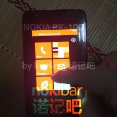 1495895103_nokiawp7.prototype7.jpg