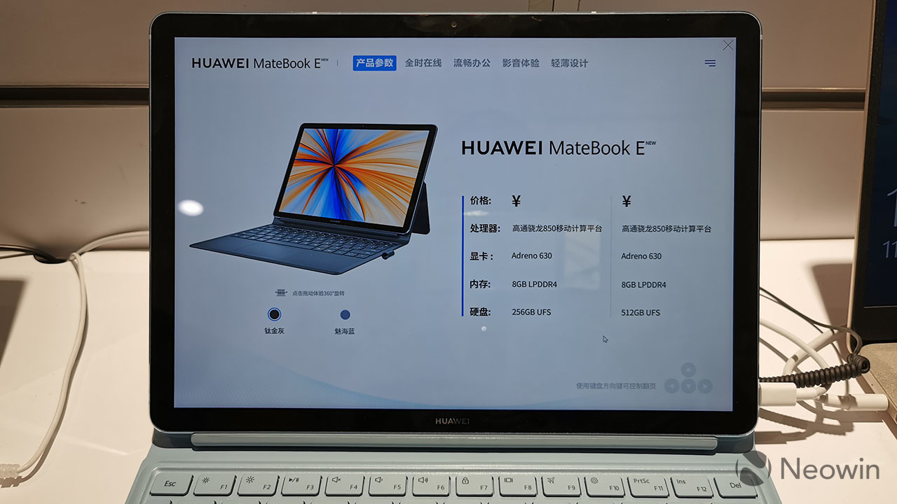 A (very) brief look at Huawei's Snapdragon-powered MateBook