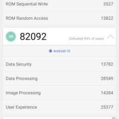 1576430568_screenshot_20191206-194256.jpg