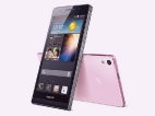 549187301huawei-ascend-p6.png