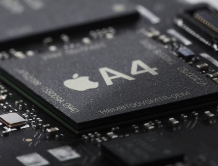 777225816a4-apple-chip-top-1.jpg