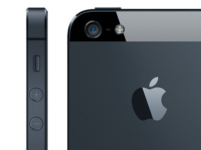 839659617iphone5_logo.jpg