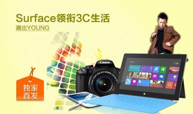 http://www.neowin.net/images/uploaded/1_20121020a5-1s_1200dddd.jpg
