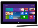 http://www.neowin.net/images/uploaded/1_en-intl_l_surface_pro_2_128gb_6cx-00001_rm1_mnco