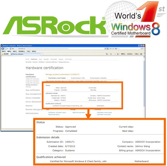 ASRock claims to have first Windows 8 certified motherboard
