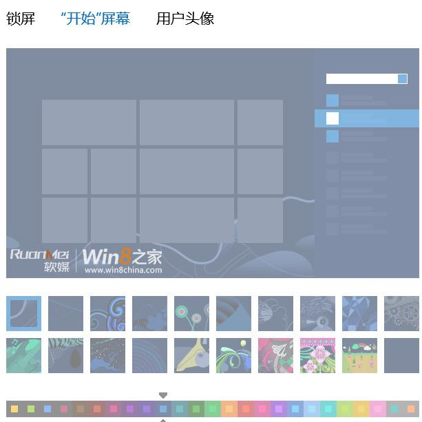http://www.neowin.net/images/uploaded/20120731_141556_469.jpg