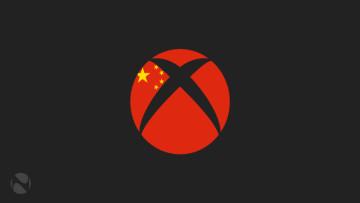xbox-china