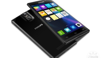 philips-i966-official-image-21