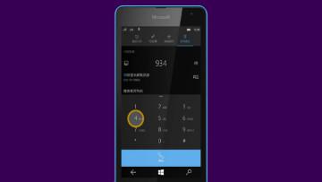 windows-10-dialler