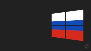 windows-russia-flag-02