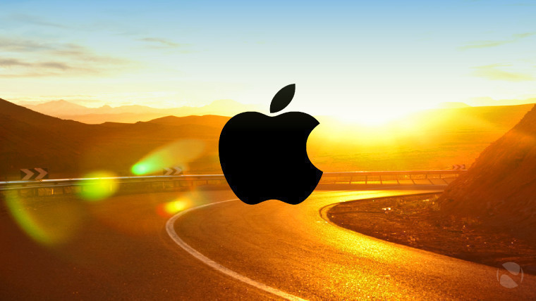 Apple logo with a beautiful sunny road in the backdrop