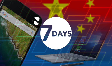 7-days-apple-china
