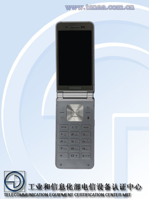 Samsung preparing to launch a new flip smartphone, with a