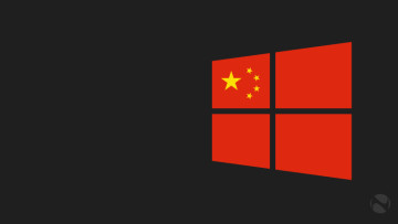 windows-china-logo