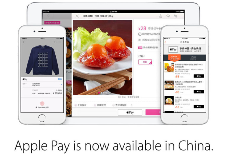 Apple Pay to go live in China on Feb 18