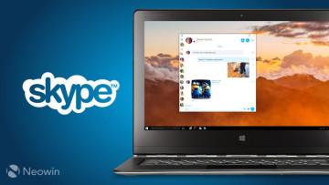 skype-uwp-preview-00