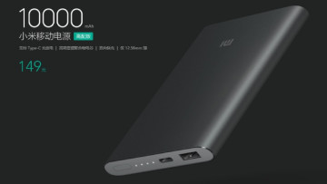 xiaomi-10000-powerbank-pro