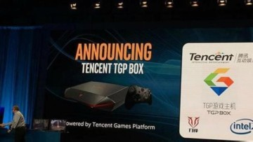 tencent-tgp-box