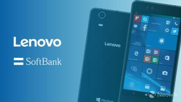 1468498438_lenovo-softbank-503lv