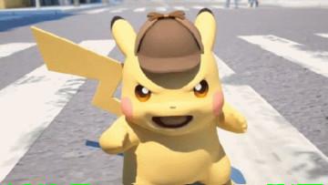 1469097495_pikachu-detective
