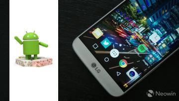 1471538922_android-7.0-nougat-lg-g5