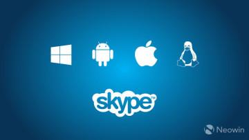 1474365565_skype-cross-platform