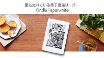 1476792000_white-manga-km-feature-2
