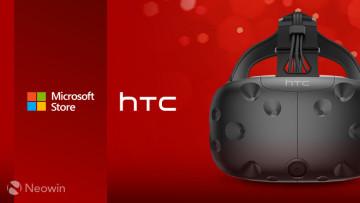 1482786300_microsoft-store-htc-vive