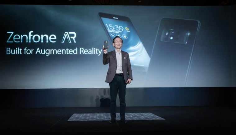 Asus CEO says its new Google Tango handset, ZenFone AR, will