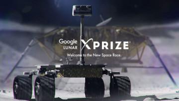 1485286941_google-lunar-xprize