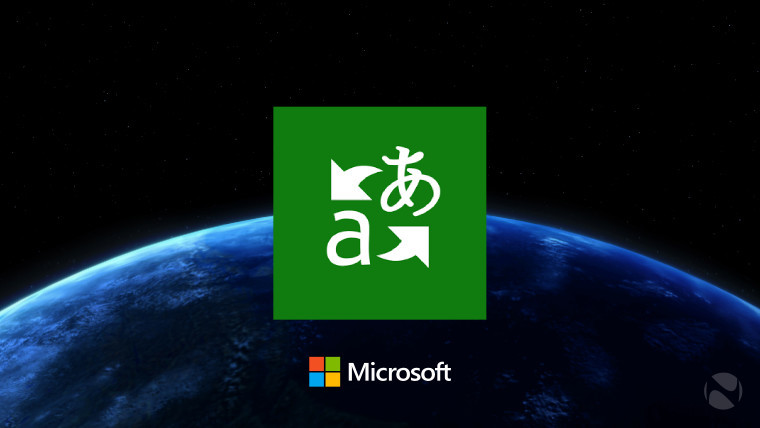 Microsoft Translator bringing offline mode to iOS app