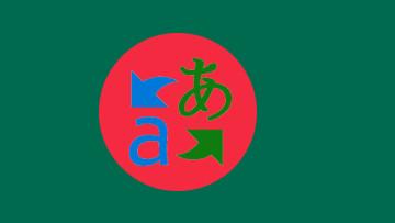 1490902237_bangladesh_translator