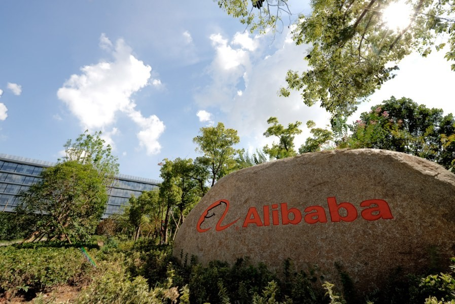 Alibaba Group (NYSE:BABA) Shares Bought by Compton Capital Management Inc. RI