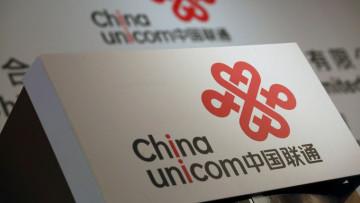 1502960421_china-unicom
